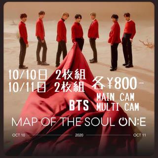防弾少年団(BTS) - 【BTS】 MAP OF THE SOUL ON :E 10日11日4枚組