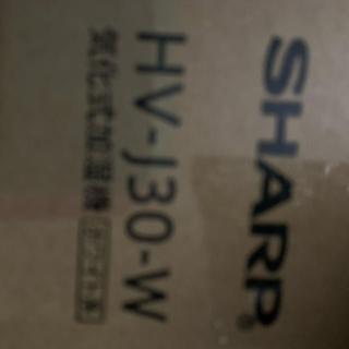 SHARP - SHARP HV-J30-W プラズマクラスター加湿器 省エネ