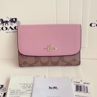 COACH - 【28日までセール】COACH  新品 アメリカ限定☆三つ折り  かわいい 財布