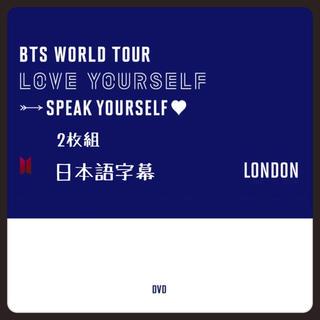 防弾少年団(BTS) - 【BTS】SPEAK YOUR SELF ロンドン 2枚組