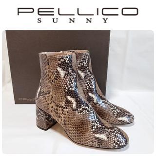PELLICO - 新品 ペリーコサニー 新木型 ショートブーツ 人気のパイソン♪ 36