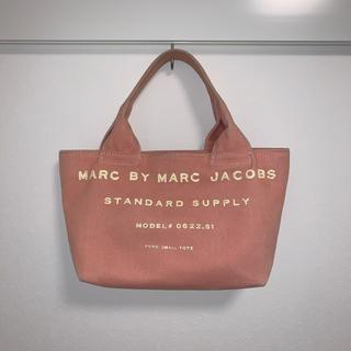 マークバイマークジェイコブス(MARC BY MARC JACOBS)の最終値下げ!♡使用品♡Marc by Marc Jacobs ハワイ限定バック(ハンドバッグ)