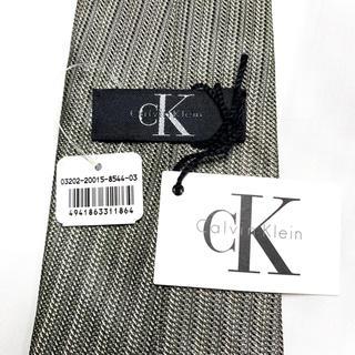 カルバンクライン(Calvin Klein)のCalvin Klein  カルバン クライン 新品 未使用 グレー 高級シルク(ネクタイ)