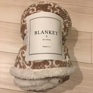 Francfranc - 新品*フランフラン  ブランケット