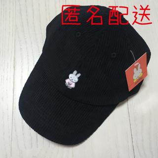 しまむら - 黒 ミッフィー キャップ 帽子 しまむら ブラック コーデュロイ