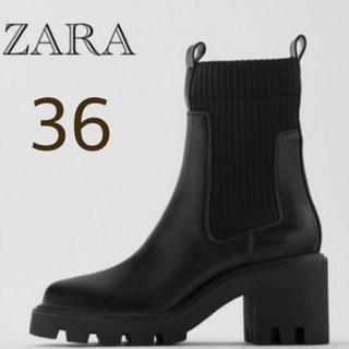ZARA - ザラ トラックソール付きソックスアンクルブーツ 新品タグ付き