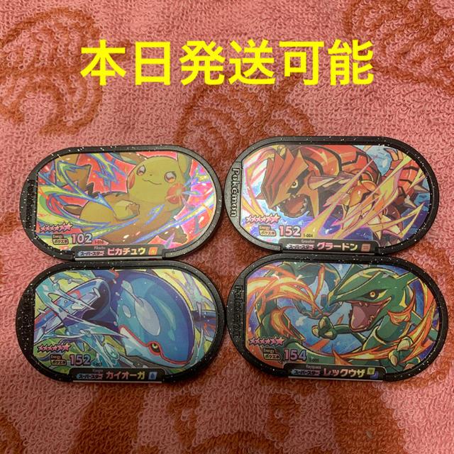 ポケモン(ポケモン)のポケットモンスター メザスタ エンタメ/ホビーのアニメグッズ(その他)の商品写真