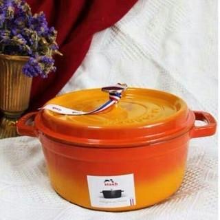ストウブ(STAUB)の鋳鉄STAUBエナメル鍋 24cm(調理道具/製菓道具)
