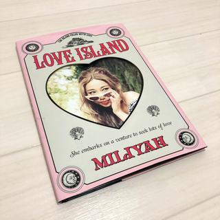 加藤ミリヤ LIVE TOUR LOVEISLAND 写真集(ミュージシャン)
