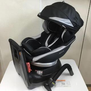 combi - ☆コンビ☆360度回転 新生児対応 チャイルドシート ネルーム エッグショック