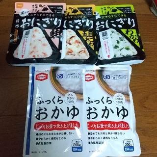 亀田製菓 - 非常食 おにぎり おかゆ 亀田製菓 アルファ米