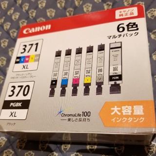 キヤノン(Canon)のCanon キヤノン 純正インク 6色 大容量 370 371(PC周辺機器)