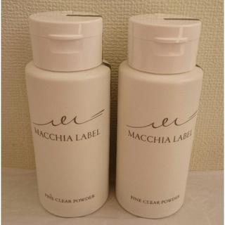 マキアレイベル(Macchia Label)の洗顔料2個セット マキアレイベル ファインクリアパウダー(洗顔料)