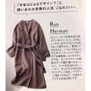 Ron Herman - 【早い者勝ち!!】美品2019AW ロンハーマン リバーコート S