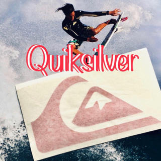 クイックシルバー(QUIKSILVER)のQUIKsilverクイックシルバー US限定 icon ダイカット ステッカー(サーフィン)
