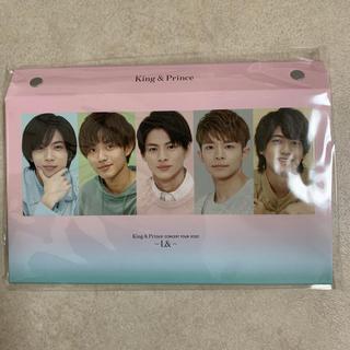 Johnny's - King&Prince CONCERT TOUR2020 〜L&〜会報フォルダ