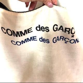 コムデギャルソン(COMME des GARCONS)のコム・デ・ギャルソン 肩がけ(ショルダーバッグ)