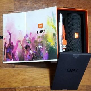 フリップ(Flip)のJBL FLIP3Bluetooth【専用ケース付】(スピーカー)