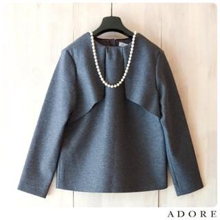 ADORE - ◆幻◆ 秋冬美品 定価3.4万円 ADORE スムースウールケープ風プルオーバー
