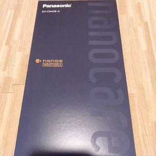 Panasonic - 新品・ 限定モデル  Panasonicナノケアドライヤー