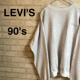 リーバイス(Levi's)の[美品]LEVI'S 90's スウェット ライトグレー Mサイズ(スウェット)
