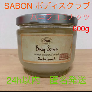SABON - SABON ボディスクラブ バニラココナッツ600g
