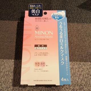 ミノン(MINON)のミノン アミノモイスト うるうる美白ミルクマスク(4枚入)(パック/フェイスマスク)