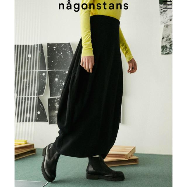 ENFOLD(エンフォルド)のバックウォーム立体ドレープスカート レディースのスカート(ロングスカート)の商品写真
