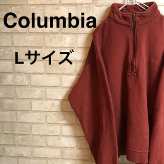 コロンビア(Columbia)のColumbia ハーフジップフリース ブラウン Lサイズ (その他)