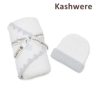 kashwere - カシウェア ベビーブランケット & キャップ ホワイト × ライトブルー 縁取り