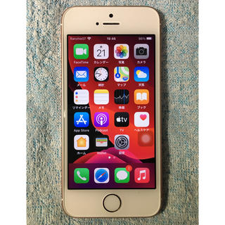 Apple - 超美品 iPhone SE 128G バッテリー100% ジャンク