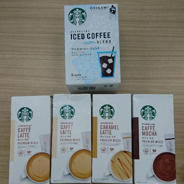 Starbucks Coffee(スターバックスコーヒー)のスターバックス プレミアム premium mixes アイスコーヒーブレンド 食品/飲料/酒の飲料(コーヒー)の商品写真