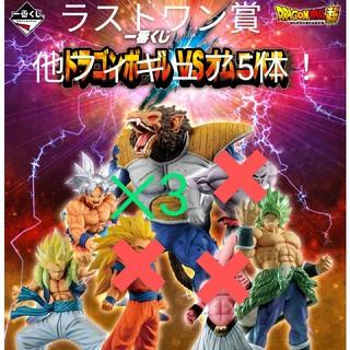 ドラゴンボール(ドラゴンボール)のドラゴンボール 一番くじ VS オムニバス(ゲームキャラクター)