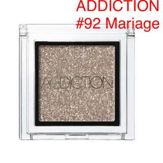 ADDICTION - アディクション ザ アイシャドウ 92 Mariage (P)