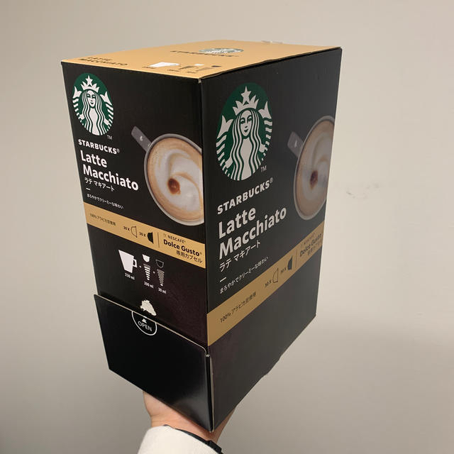 Starbucks Coffee(スターバックスコーヒー)の※MURANO様 専用 食品/飲料/酒の飲料(コーヒー)の商品写真
