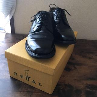REGAL - REGAL 革靴 プレートゥ