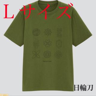 UNIQLO - Lサイズ!鬼滅の刃 ユニクロ コラボTシャツ 日輪刀 Tシャツ UT