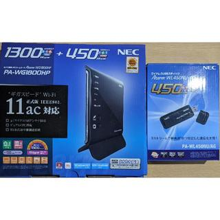 子機セット NEC PA-WG1800HP Wi-Fiホームルーター