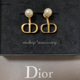 Christian Dior - CD パールピアス