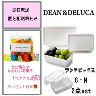 ディーンアンドデルーカ(DEAN & DELUCA)の【プレゼント付】DEAN&DELUCA ランチボックス S・M 2点セット(弁当用品)
