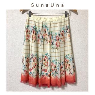 スーナウーナ(SunaUna)の【美品】SunaUna〈スーナウーナ〉フラワープリントボックスフレアスカート (ひざ丈スカート)