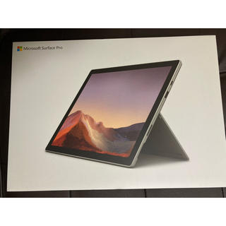 マイクロソフト(Microsoft)のsurface pro7 タイプカバー付き(ノートPC)