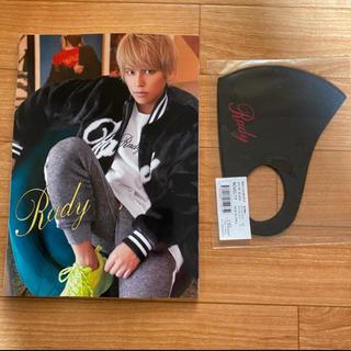 Rady - Rady☆ノベルティ