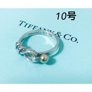 Tiffany & Co. - ティファニー  フック&アイ  リング 10号