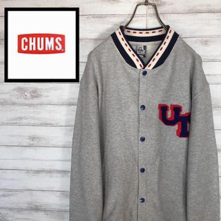 チャムス(CHUMS)のCHUMS チャムス ワッペン スウェット スタジャン Lサイズ 送料無料(スタジャン)