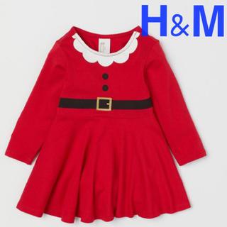 H&M - H&M  サンタクロースワンピース クリスマスワンピース