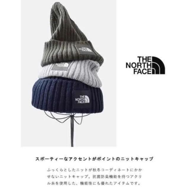 THE NORTH FACE(ザノースフェイス)の【未開封新品】ノースフェイス ニットキャップ 黒×黄 フリーサイズ ユニセックス メンズの帽子(ニット帽/ビーニー)の商品写真