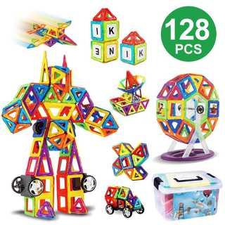 マグネットおもちゃ  収納ケース付 磁気おもちゃ 知育玩具