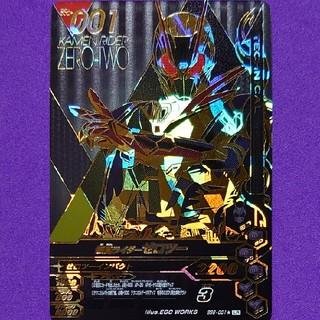 カメンライダーバトルガンバライド(仮面ライダーバトル ガンバライド)のBS6弾LR仮面ライダーゼロツー(その他)