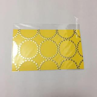 ミナペルホネン(mina perhonen)のミナペルホネン    つづく展 ポストカード(写真/ポストカード)